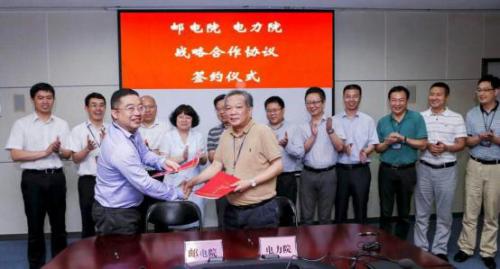 江苏省邮电规划设计院与江苏省电力设计院签署战略合作协议