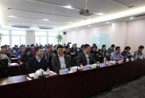 江苏省邮电规划设计院承办中国铁塔2017年技术支撑专业人员培训会议